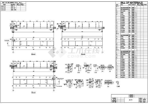某工厂30吨行车梁钢结构设计施工图