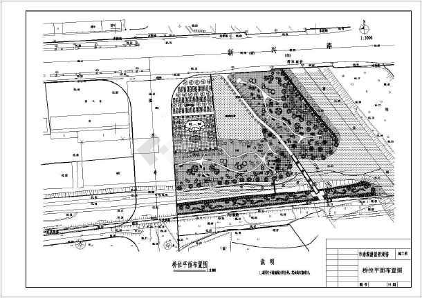 市南湖游园景观拱桥结构设计图