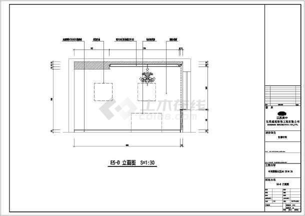 70平米两室一厅欧式装修