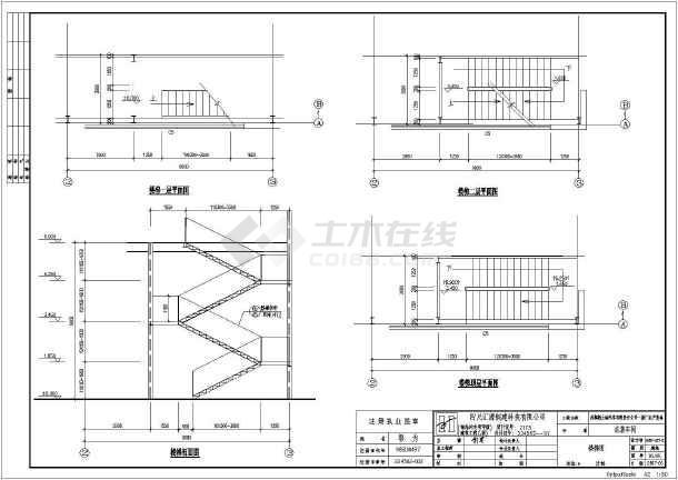 某地两层钢结构厂房建筑设计施工图