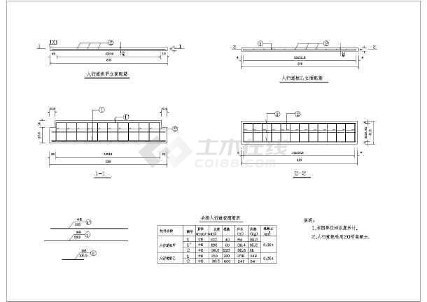 某地区钢结构拱桥结构设计施工图(拱身和拱脚)