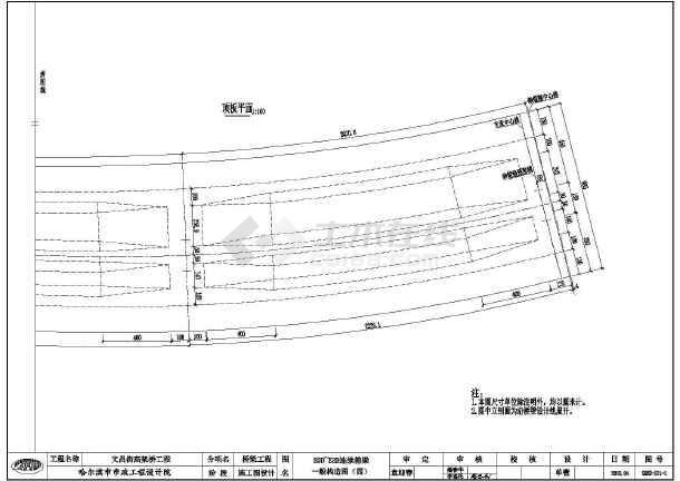 某地区斜腿钢构桥结构整套施工图纸