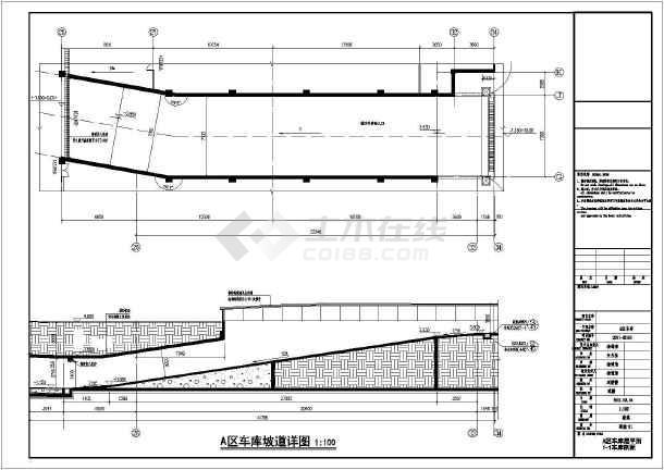 某住宅小区单层地下车库建筑设计施工图_cad怎样把cad单行转换文字成word图片