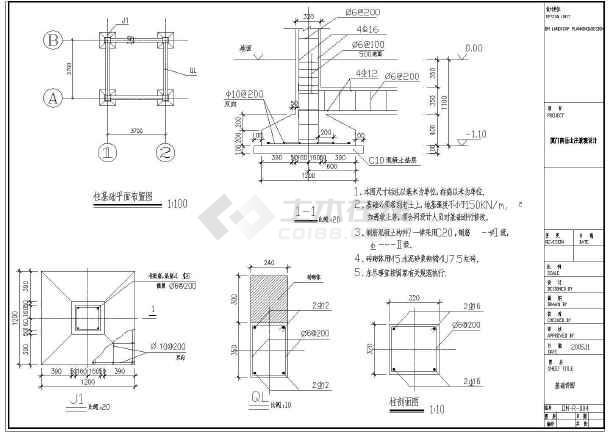 湖南某地欧式亭设计施工图(建筑 结构)