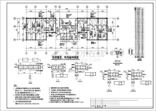 青海省西宁市33层剪力墙结构住宅全套结构施工图