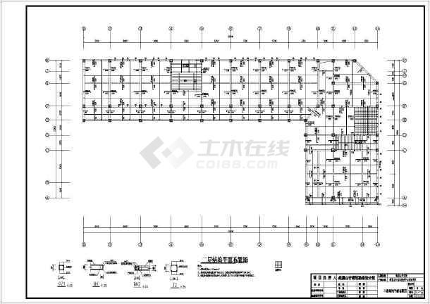 图纸接待中心拆建图纸信访施工结构项目建筑设计图片