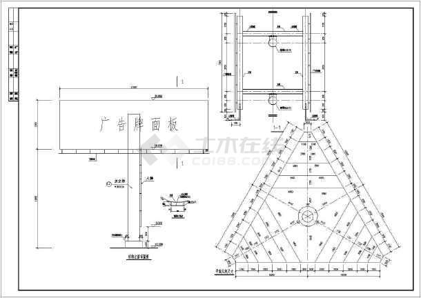 钢结构单立柱三角形广告牌结构方案设计图图片