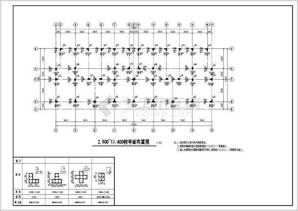 某地框架异形柱结构住宅楼结构施工图(无抗震设计)-图2