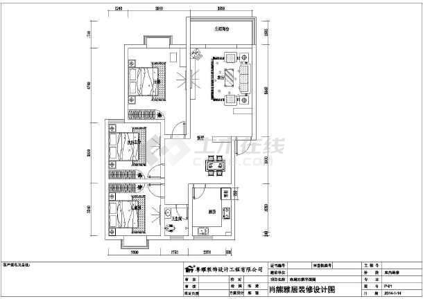 某三室一厅室内装修设计图