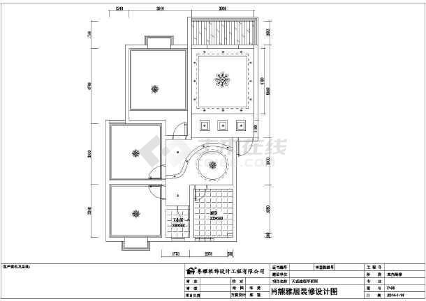 某三室一厅室内装修设计图   简介:本图纸包含有:原始平面图,布局方案