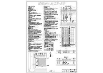 【卫生间平面】某商场建筑图纸设计图_cad图回力v平面镖详图图片
