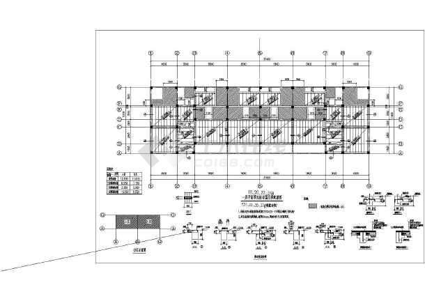别墅施工图,抗震设防烈度为7度,包含(结构)专业图纸目录 ,一层平面预