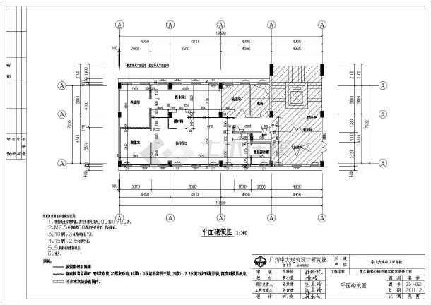 中山大学微生物楼砌体结构实验室装修设计图图片