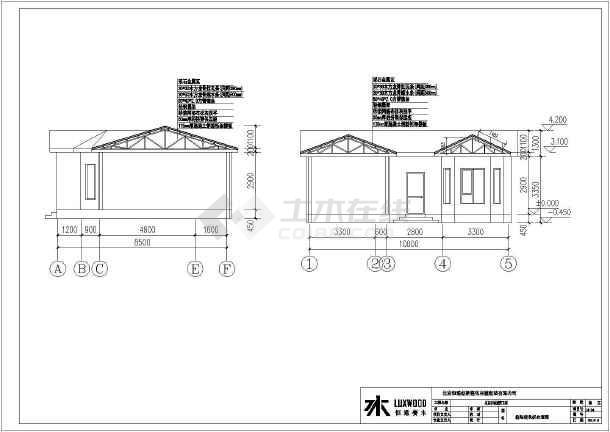 某地单层钢结构别墅建筑 结构专业施工图