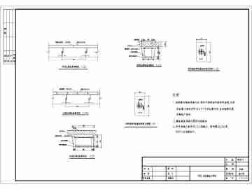 电缆桥架配件图集,电缆桥架配件图集大全免费下载