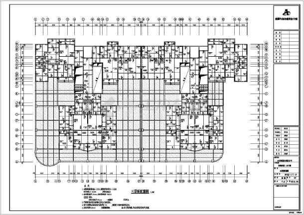 湖南某23层剪力墙商务综合楼建筑施工图纸_ccadt3图纸转图纸快捷键图片