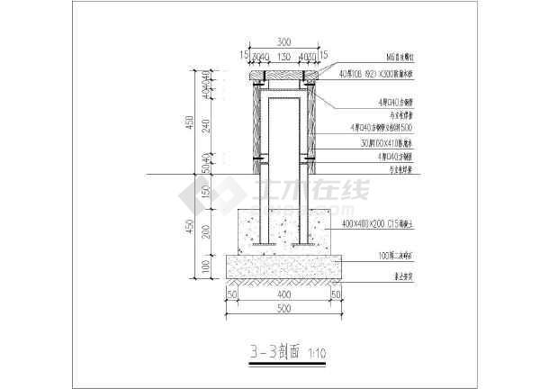 花岗岩和防腐木坐凳树池施工图详图设计