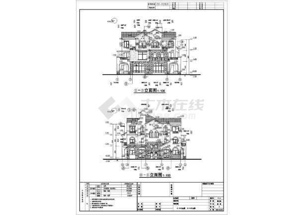 安徽省巢湖3层结构框架山林建筑设计施工图别墅二期大豪别墅图片