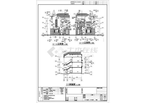 安徽省巢湖3层框架山水别墅建筑设计施工图别墅结构海南图片