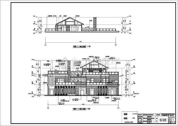 期建筑设计竣工图