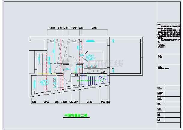 信阳某家庭复式楼装修设计图纸