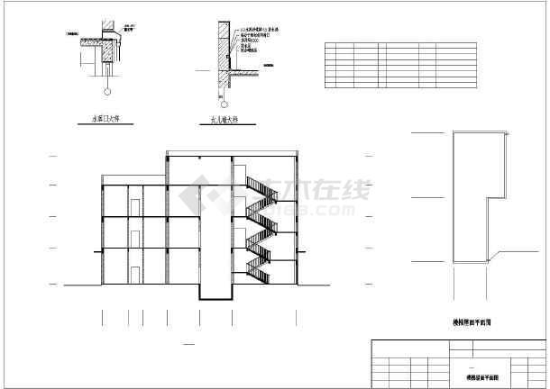 某地三层集体宿舍给排水设计详细图