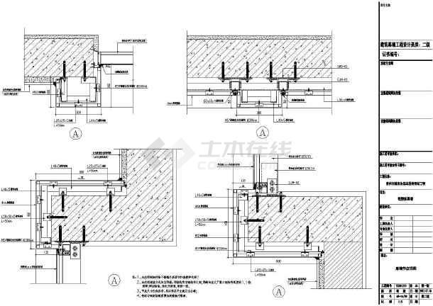 铝塑板幕墙节点设计图 - 铝塑板幕墙图纸下载 - 土木