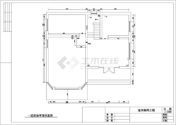 欧式风格双层洋房装修设计施工图-图3
