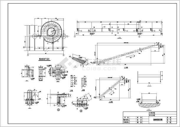 某旋转楼梯平面结构设计图(共4张)