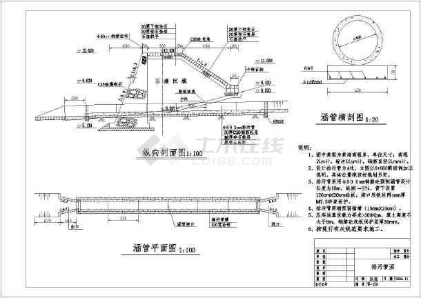 重力式衡重式挡土墙  所属分类:堤防相关 水坝设计图 水利工程设计图