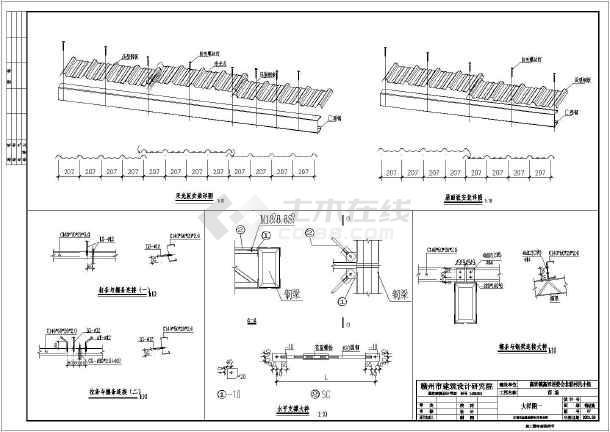 某48米跨市场屋盖钢结构设计施工图