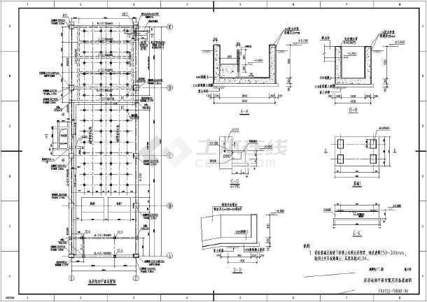 某电厂输煤系统碎煤机室结构设计施工图