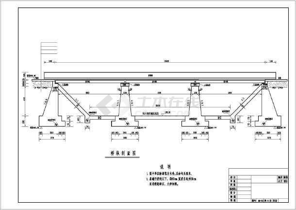 简介:简介:某桥全部结构图纸,钢筋混凝土桥梁,桥长33米,单跨10米