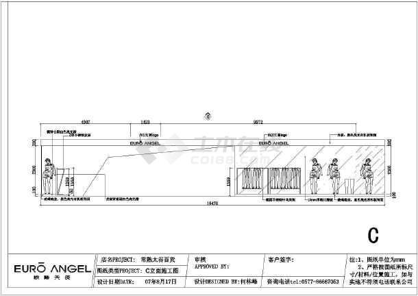 商场空间设计带中岛平面布置图