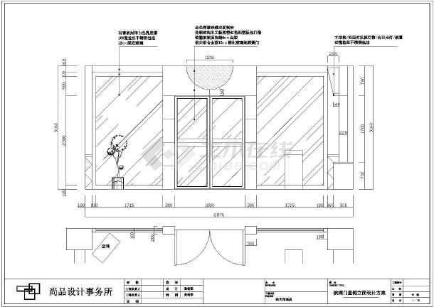该图为现代风格茶餐厅室内装修设计图,图纸包含:家具平面布置图,地面