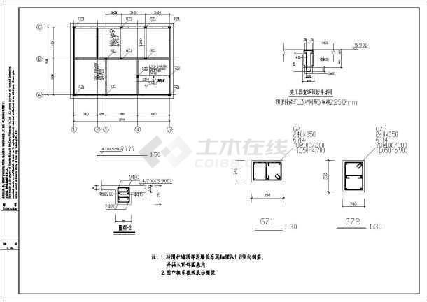 甘肃某10kv变电所结构图纸施工图_cad图纸下乐高5766砌体图片
