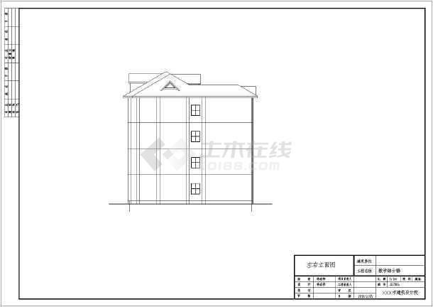 土木工程毕业设计 房屋建筑学课程设计 某地某四层框架结构教学综合楼
