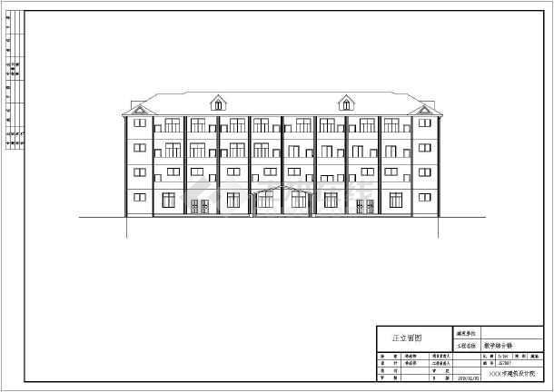 土木工程毕业设计  房屋建筑学课程设计  某地某四层框架结构教学