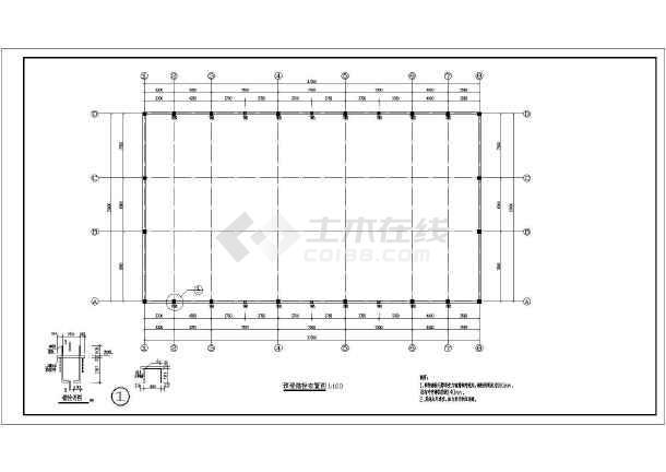 某项目钢管拱桁架屋顶全套结构施工图
