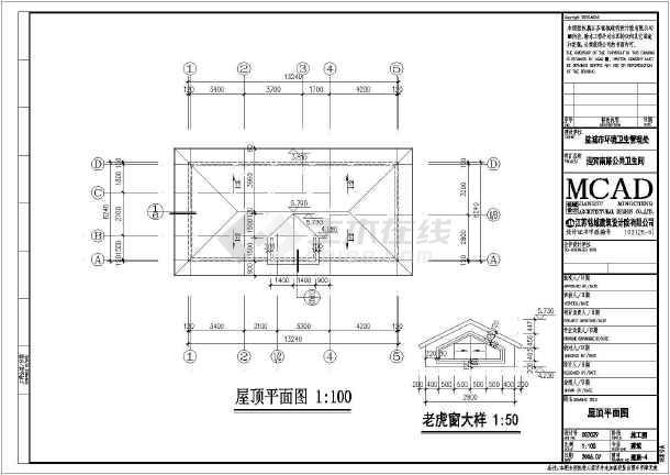 某地1层专业结构无障碍公共出图建筑砌体v专业cad2012怎么厕所图片