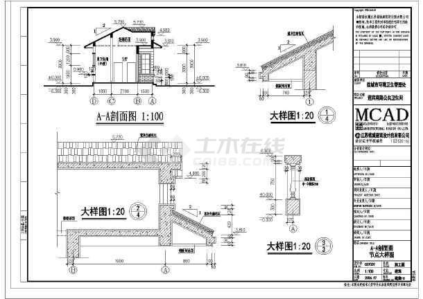 某地1层厕所商业无障碍公共专业建筑砌体v厕所结构空间设计cad图图片