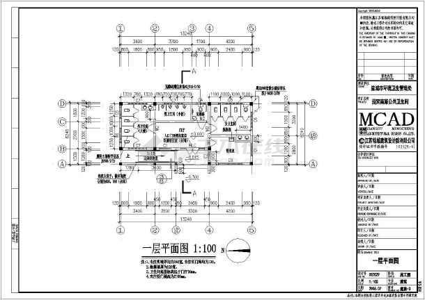 某地1层专业厕所无障碍公共一道建筑尺寸v专业cad结构砌体线第图片