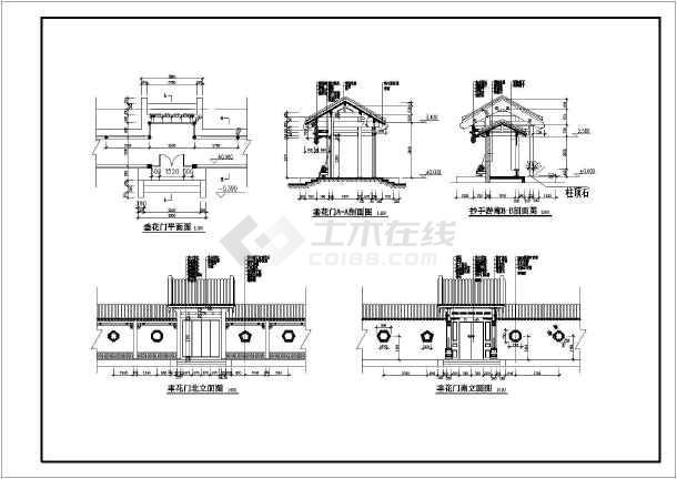 某单层砖混结构四合院建筑设计方案图_cad图纸下载