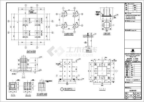 北京西红门广场钢结构景观塔结构图纸