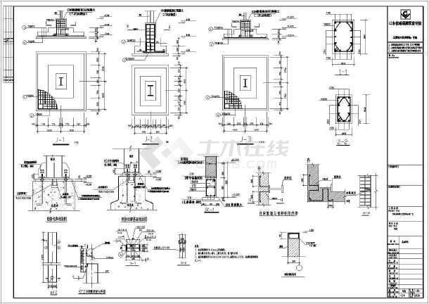图纸 建筑结构图  厂房结构设计  轻钢结构厂房  青岛一层90米x36米门