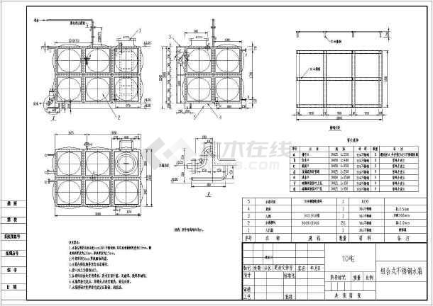 10t组合式不锈钢保温水箱设备管道安装施工图纸