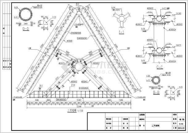 图纸内容;led牌架立面钢架,装饰结构布置图,走道结构,三叉结构.