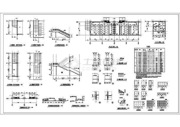 某小学运动场看台建筑施工图