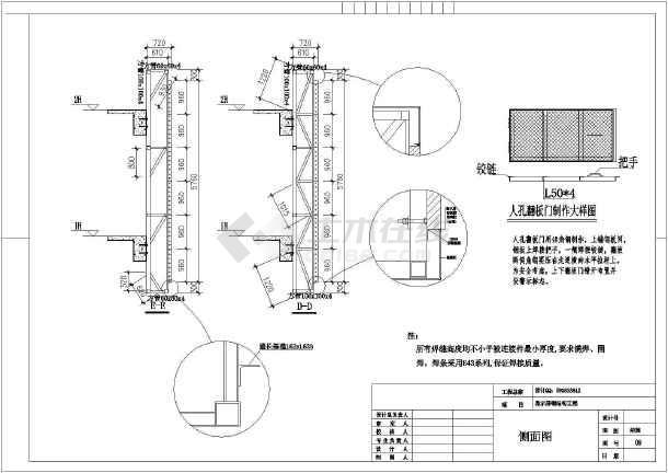 某地室外led显示屏钢结构施工图