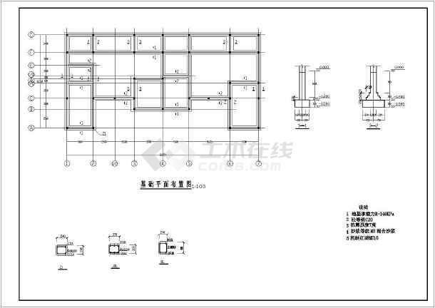 某地二层砖混结构房屋结构设计施工图